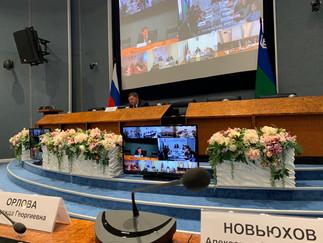 Александр Новьюхов принял участие в заседании Проектного комитета Югры