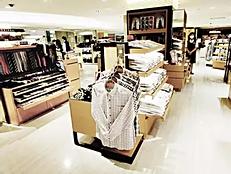 零售專櫃設計