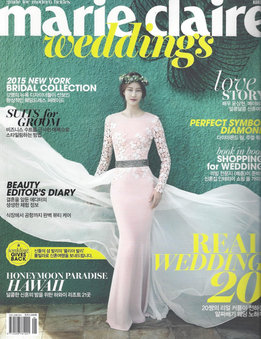 Marie Claire Korea Weddings