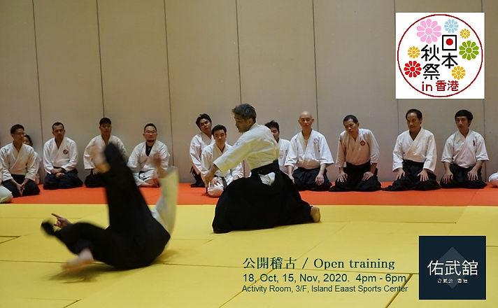 Open training.jpg