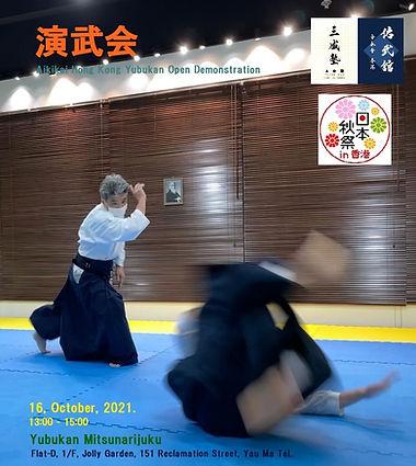 Akimatsuri 21 A.jpg