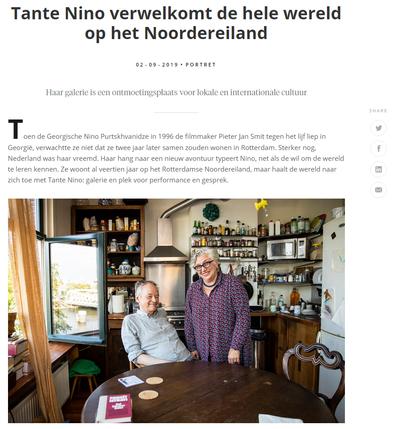 Wonen in Rotterdam.png
