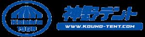 kounotent-rogo500-300x77.png