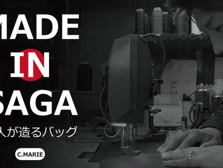 国家資格を持った佐賀の職人さんが一つ一つ手作りで造る通勤バッグ