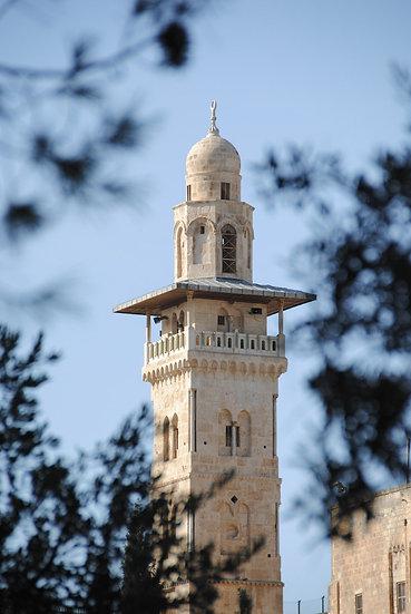 Jerusalem Minaret