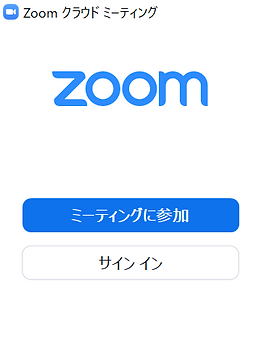 zoom_inst2.PNG