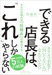 book_image4.jpg