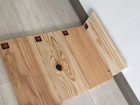 その15 床に鹿児島県産の杉板を使いたい『鹿屋に初のヨガスタジオを建てるまでの道のり 2020』鹿屋ヨガ どこでもだれでもヨガ