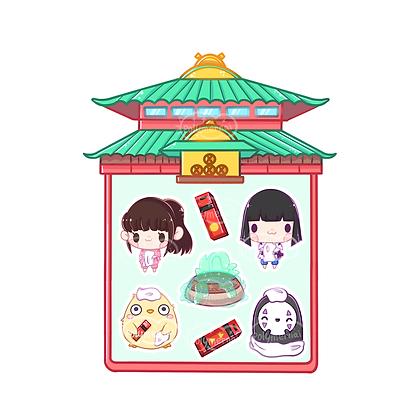 Lámina de pegatinas Casa de baños Chihiro