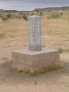 Preston Monument.jpg