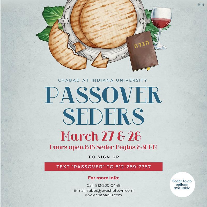Seder Square.png