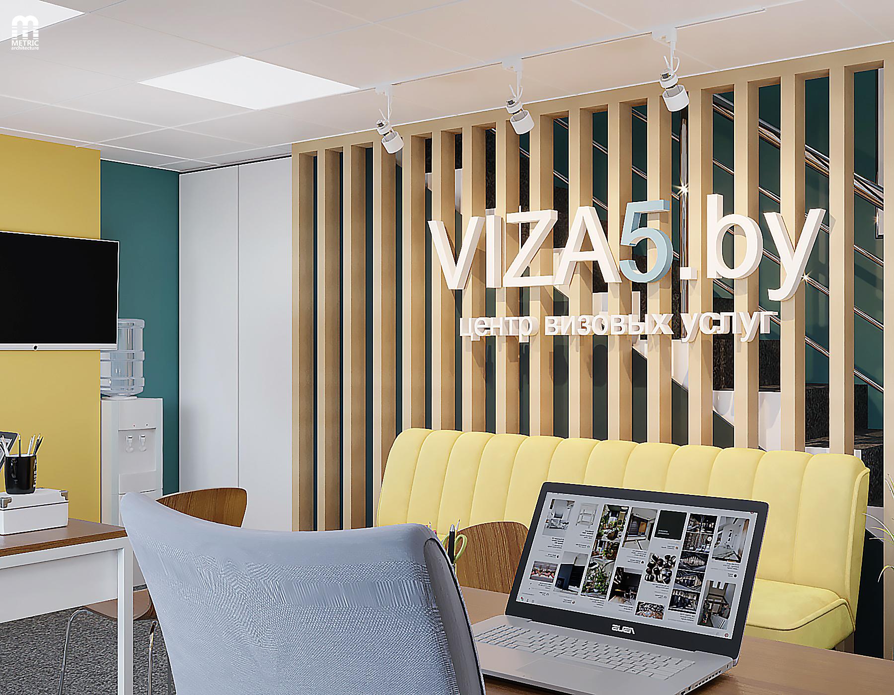 Дизайн офиса METRIC Минск