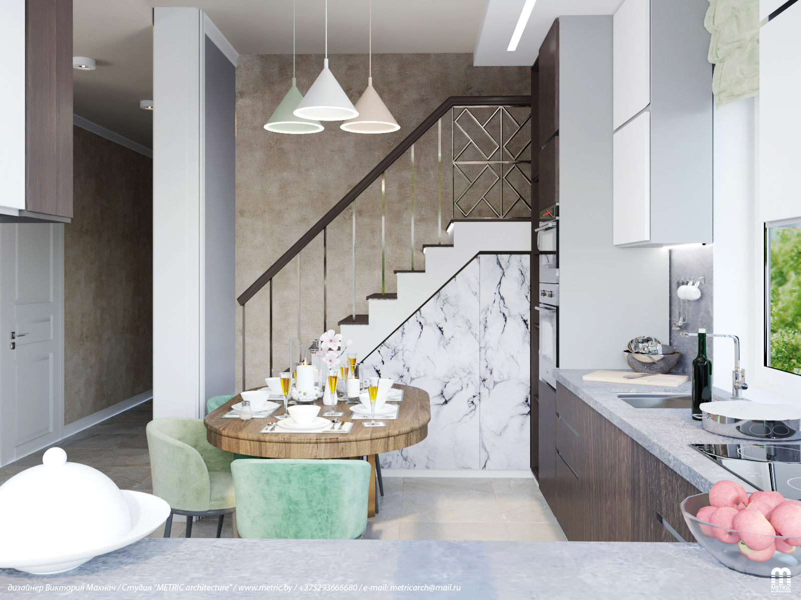 Дизайн гостиной METRIC Минск