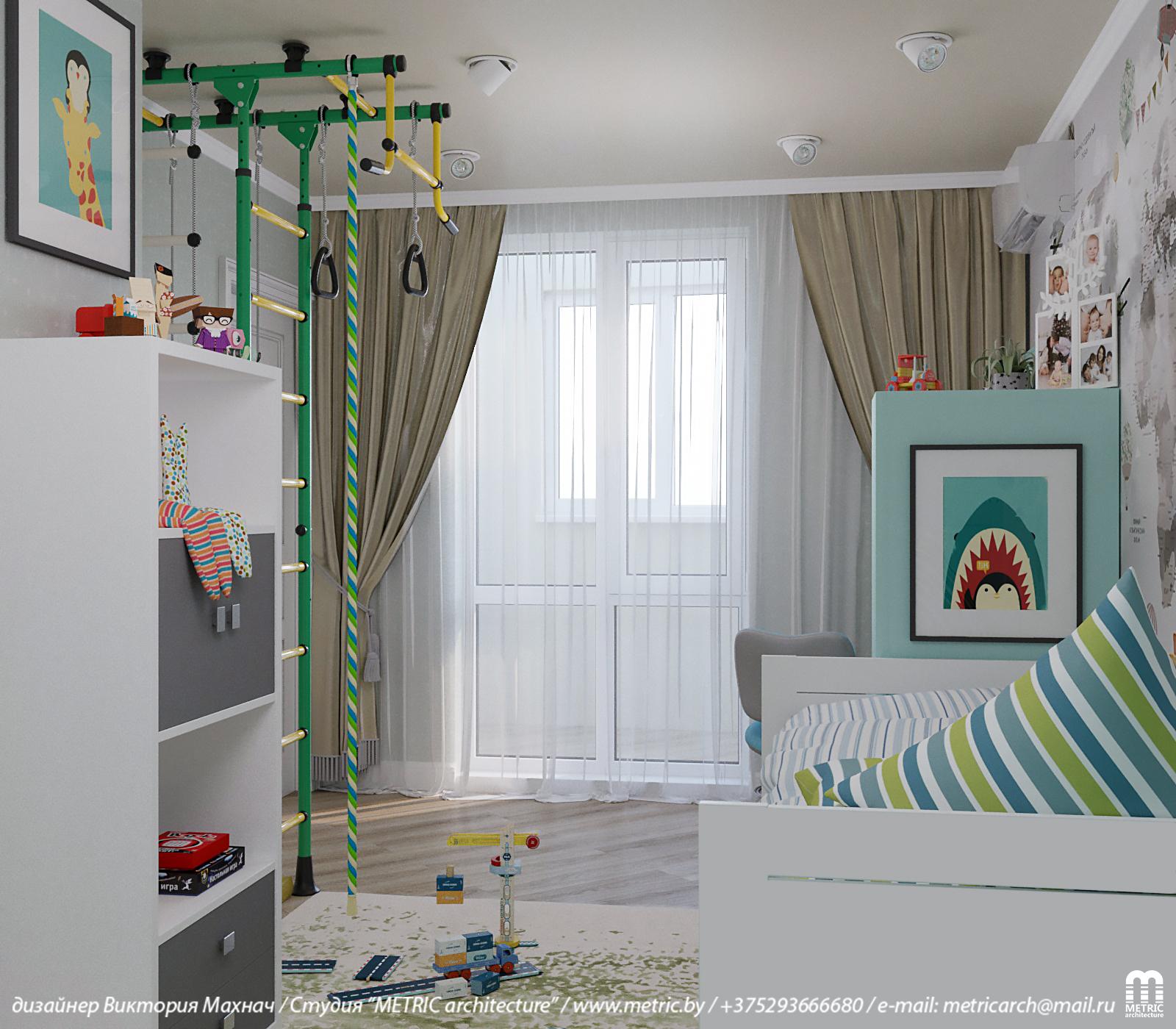 Детская комната Минск METRIC