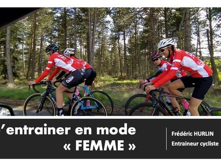 Conférence: L'entrainement cycliste au féminin - Mardi 25/05 - 20h30