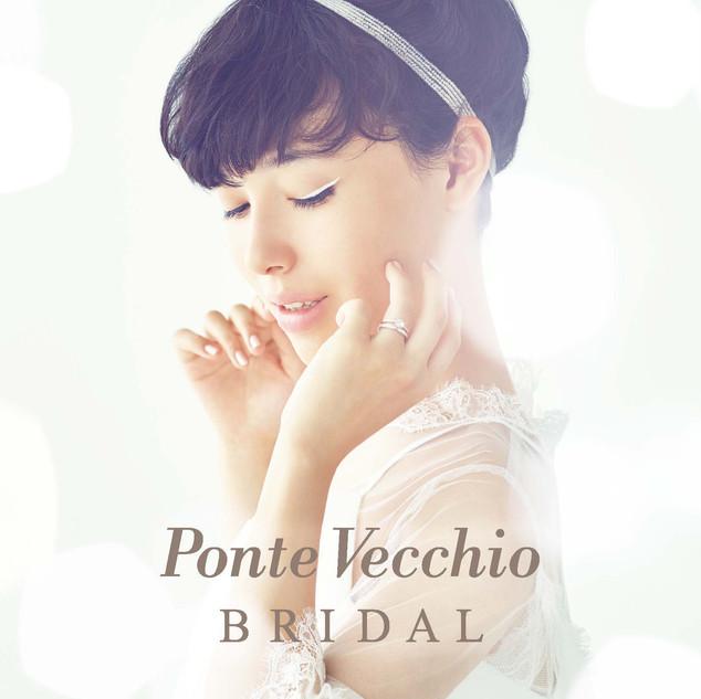 PonteVecchio-catalog-bridal_2016_ページ_0