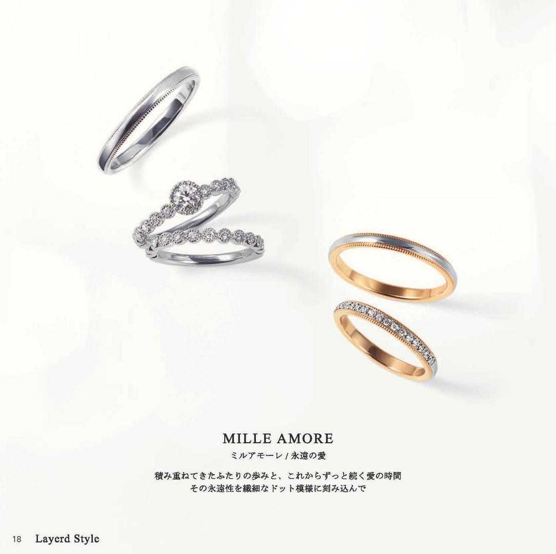 PonteVecchio-catalog-bridal_2016_ページ_1