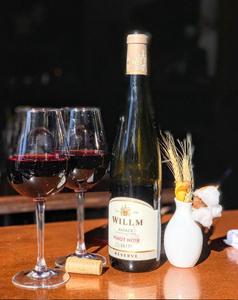Alsatian wine