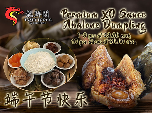 Premium XO Sauce Abalone Dumpling