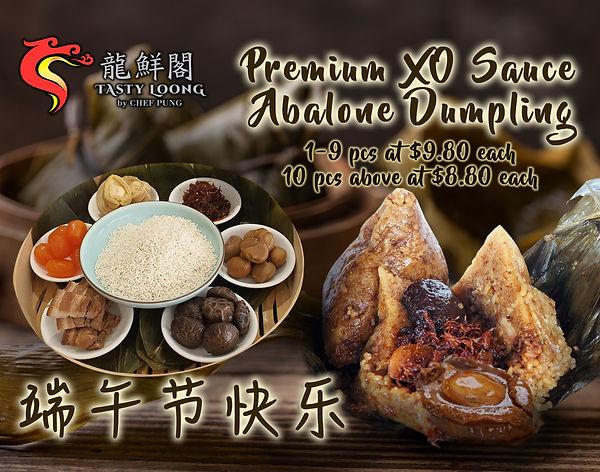 TL XO Dumpling copy.jpg