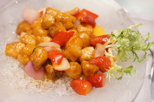Ice Chilled Sweet and Sour Pork 冰镇咕老肉