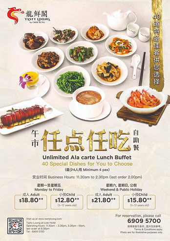 Tasty Loong Link Hotel Ala Carte Lunch Buffet Promotion