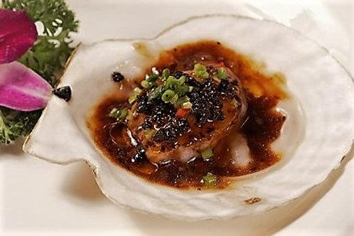 Steamed Fan Scallop with Fermented Black Bean 暱豉梅汁差扇贝