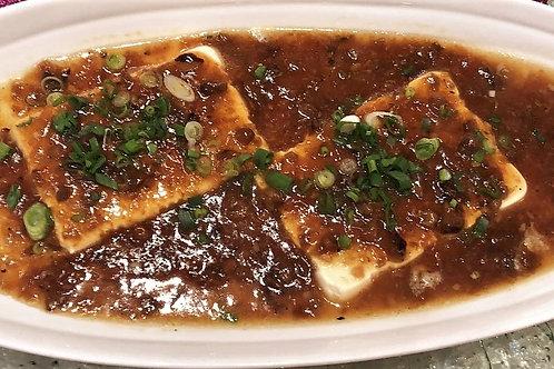 Steamed Tofu with Egg White in Mushroom Sauce 菇菌酱蒸蛋白豆腐