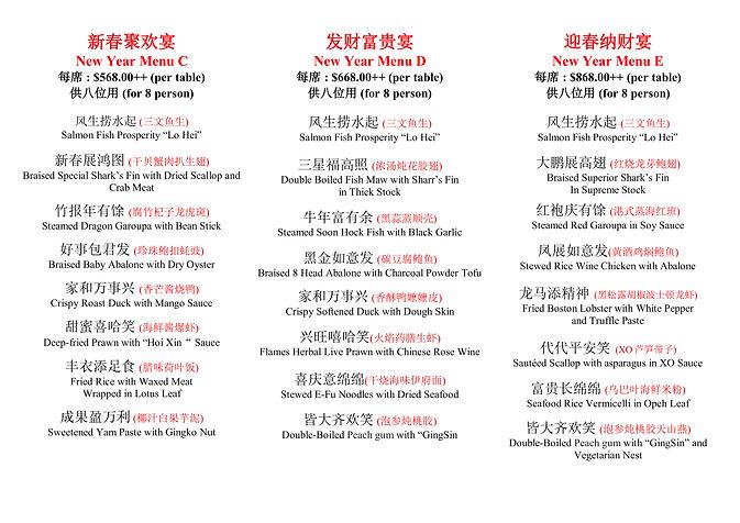 新春套餐 2021龙鲜阁Orto2.jpeg