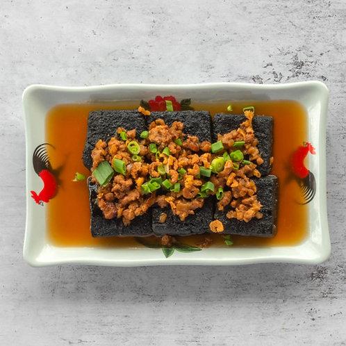 Charcoal Tofu with Minced Pork and Dried Shrimps 菜圃肉松虾米碳豆腐