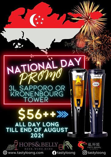 TL National Day Beer 2021.jpg