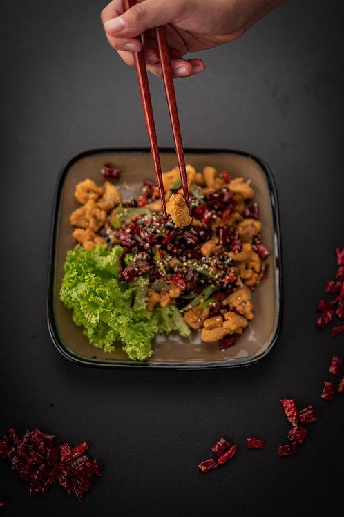 Sichuan Spicy Chicken 辣子鸡
