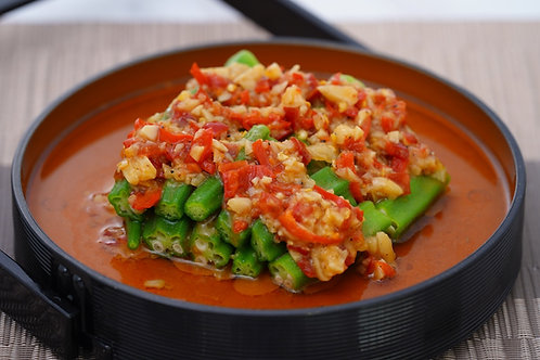 Poached Lady Finger with Fermented Chilli Paste 劇椒有机秋葵