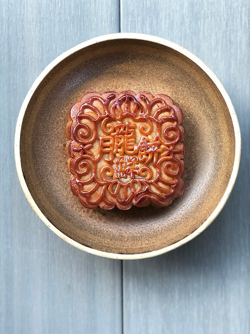 PLAIN LOTUS PASTE MOONCAKE (BOX OF 2/4) 經典净白莲蓉月饼