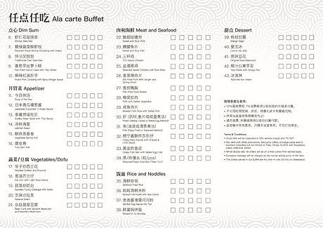 TL Buffet pg1.jpg