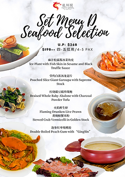 Set Menu D Seafood Selection Set Menu-2.