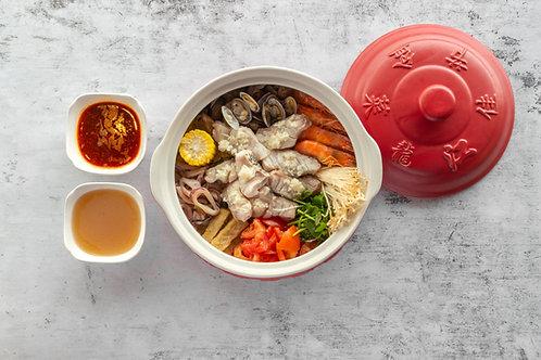 Fish Seafood Claypot 海鲜大餐(鱼)