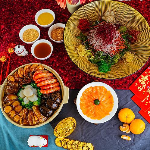 "龙鲜阁新春盆菜 Prosperous Fortune Pot ""Pen Cai"" (6 PAX)"