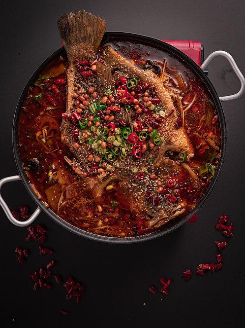 Chong Qing Grilled Fish 麻辣烤鱼