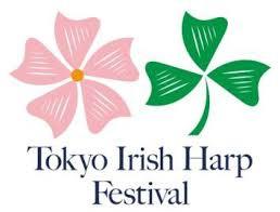 Tokyo Irish Harp Festival