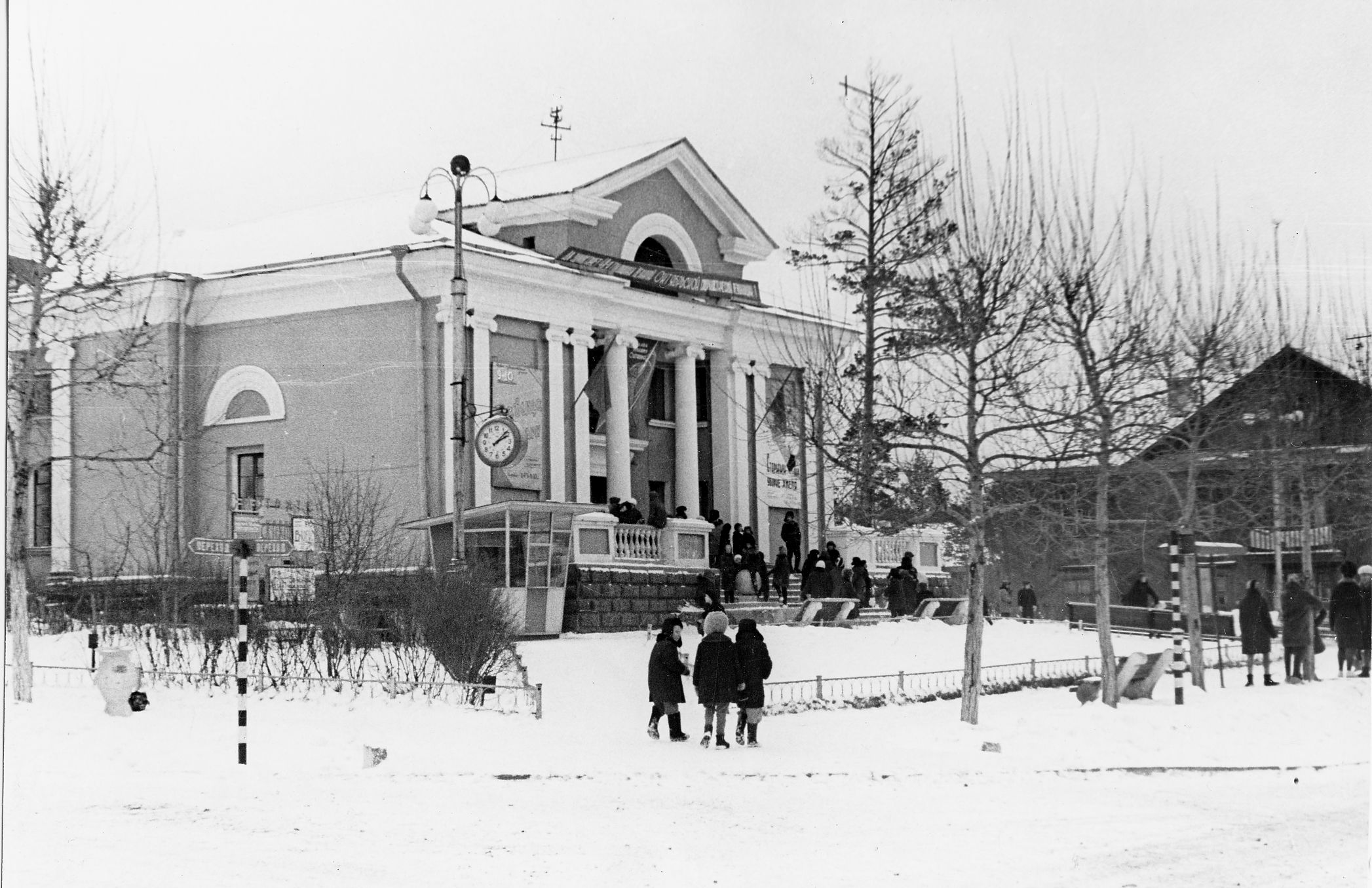 Кинотеатр Утёс