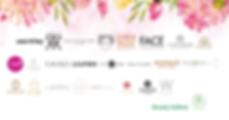 Brands Banner_工作區域 1.png