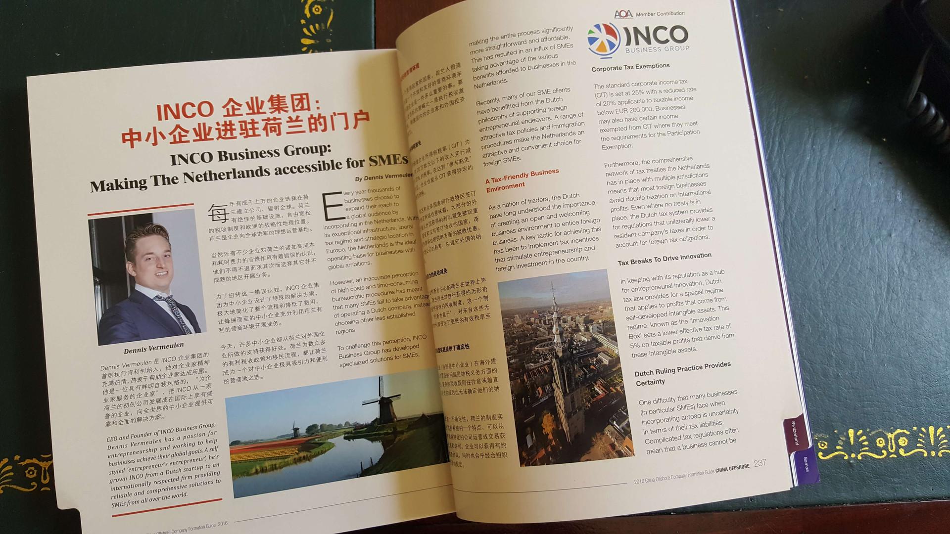china offshore book.jpg