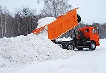 Вывоз снега и утилизация в Москве