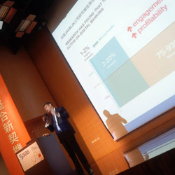 Speech at Taiwan Academy of Banking Finance