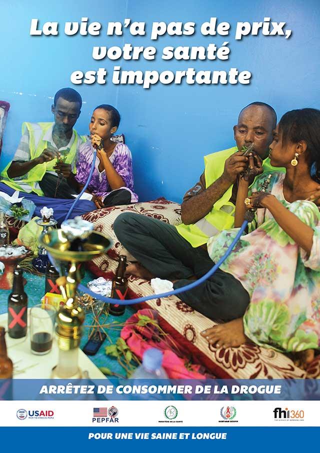 Campaign_Djibouti_FHI360_HD_NEW_A3-1.jpg