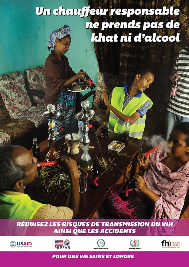 Campaign_Djibouti_FHI360_HD_NEW_A3-4.jpg