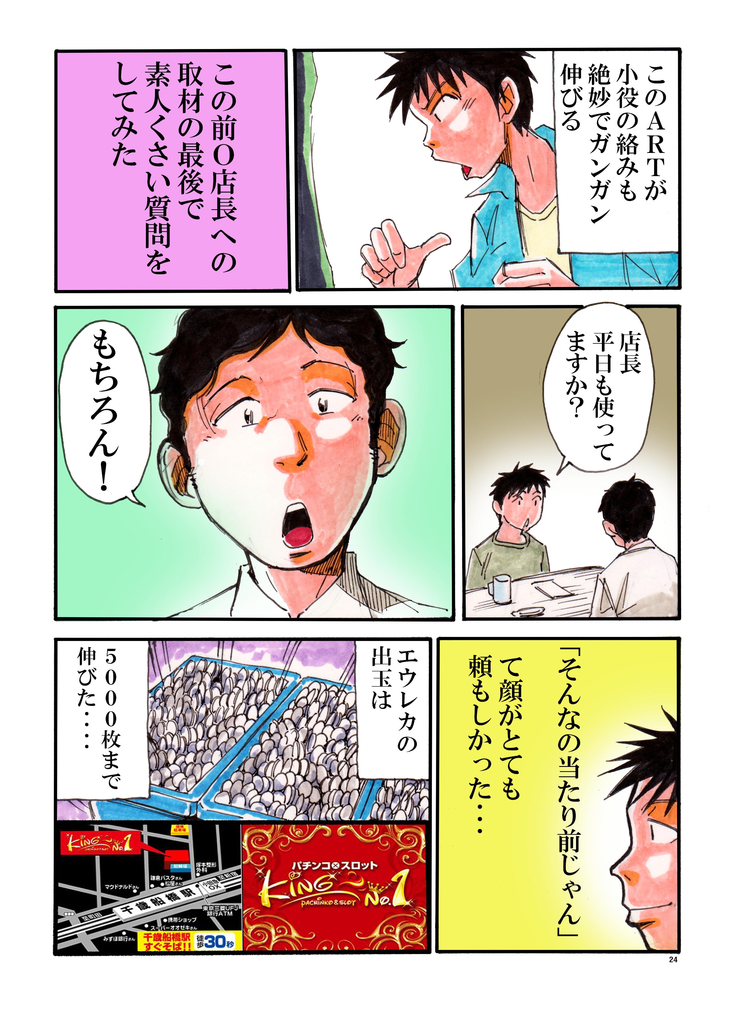 vol.6-6大解析