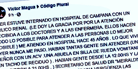 Carta de un paciente del Hospital Municipal San José, tras los hechos del día lunes 27/8