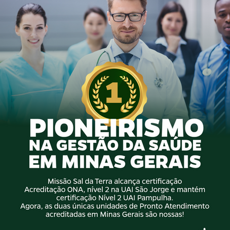 UAI São Jorge recebe acreditação ONA Nível 2